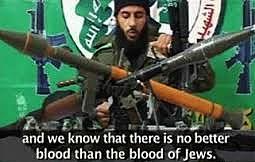 Muslim Hamas Terrorist