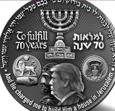 Israel3.JPG